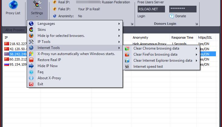 Автоматическое обновление Windows через proxy