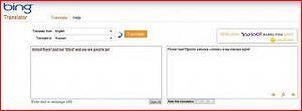 Bing Translator для Windows 8/RT может перевести сфотографированный текст.