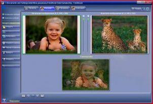 Чудеса морфинга. FotoMorph- отличная программа для анимации фотографий.