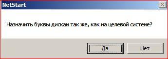 erd commander восстановление файлов и windows 7