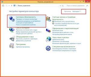 Используете пиратское ПО? Будьте готовы к неприятностям: Windows 8.1 может сдать Вас с потрохами.