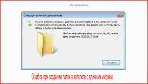 Как в Windows 7 сделать возможным добавление комментарием к папкам как к ярлыкам