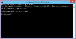 Механизмы перенаправления команд в командной оболочке Windows
