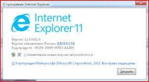 Новости мира высоких технологий: Microsoft рассказывает о средствах разработки Internet Explorer 11