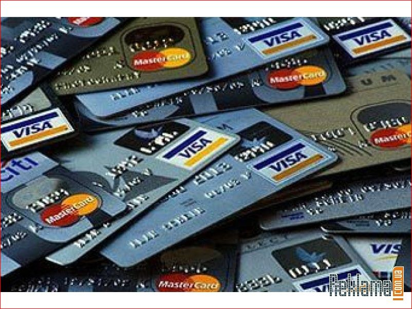 Про кредитные карты