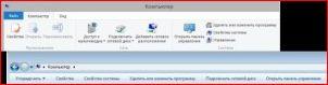 Проводник Windows 8.1: способности, о которых мало кто знает (vol 1)