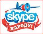 Специальный робот поможет сделать общение в сервисе Skype мобильным и независимым