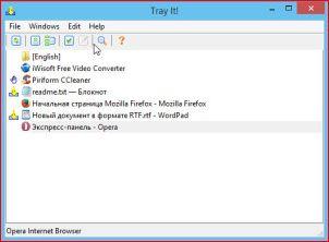 TrayIT позволит сворачивать десктопные приложения в трей