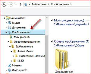 Узнайте, как легко начать работать с Windows 8. Продолжение часть 14.