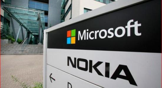Microsoft меняет товарные знаки