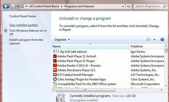 Просмотр всех установленных обновлений Windows