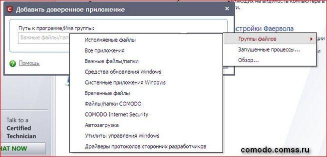 Windows. Обновление списка процессов