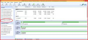 Запускаем Windows 8/8.1 с флешки на любом компьютере