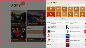 Dailyaha — оригинальный новостной агрегатор для Windows 8.1