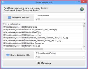 Folder Merger. Программа для группировки файлов и папок