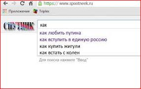 Готовится выход российского поисковика Спутник!!!