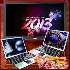 А вы знаете, как правильно подготовить компьютер к встрече Нового года?