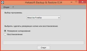 Hekasoft Backup & Restore – новая утилита для создания резервных копий профилей браузеров