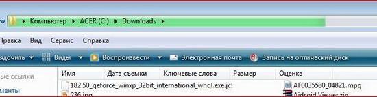 Как победить зеленую полосу в проводнике Windows 7