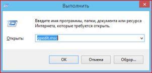 Как в Windows 8 и 8.1 отключить функцию автоматической перезагрузки после установки обновлений