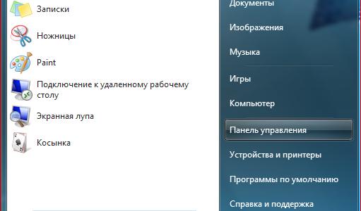 Настройка локальной сети в Windows 7.