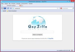 QupZilla — легкий браузер со встроенным модулем AdBlock