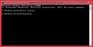 Захват и сохранение образа системного диска с помощью утилиты ImageX
