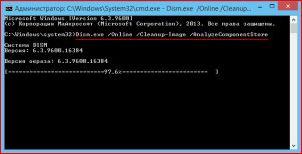 Как узнать истинный размер временной папки WinSxS