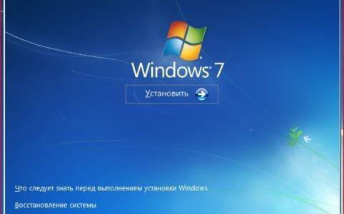 Редактирование меню загрузки  и востанавление загрузчика в Windows 7