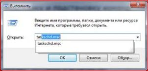 Секретные команды Windows7