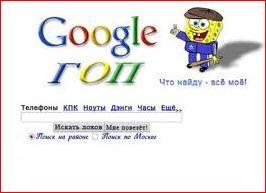 Ускоряем загрузку веб-страниц в браузере Chrome