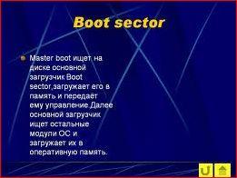 Восстановление Boot загрузчика в Windows 7.