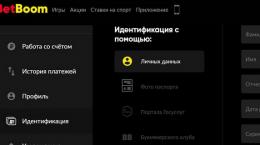 Как зарегистрироваться в букмекерской конторе Бет бум - Google Документы — Mozilla Firefox_210518214050